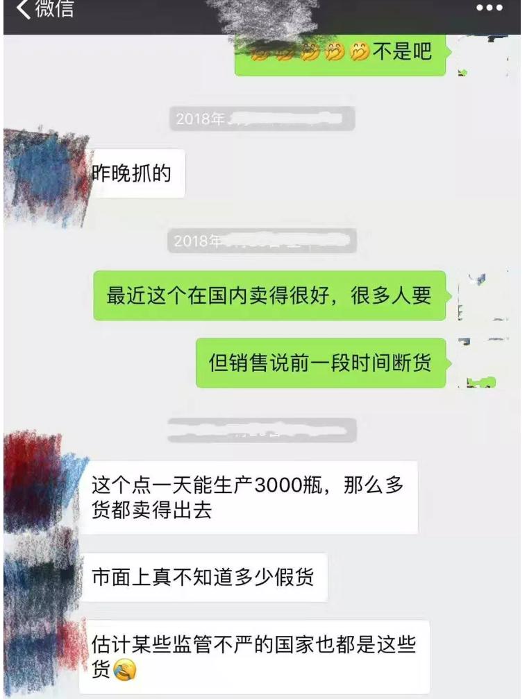 2019010210510241042.jpg